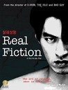 Affiche Real Fiction